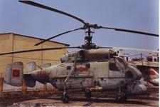 Kamov KA-25Bsh