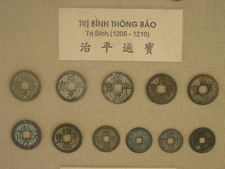 Old Coins, Hanoi Museum