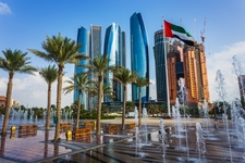 Dubai Holiday Packages Dubai Holidays Holiday To Dubai Dubai Packages Holidays In Dubai Dubai Vacation Packag Abu Dhabi Tour From Dubai Abu Dhabi City 4