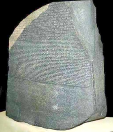 512px Rosetta Stone