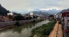 Hà Giang City