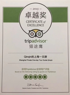 Shanghai Vip Tours 2015 Certificate Of Excellence