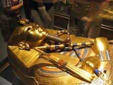 Egyptian Muesum