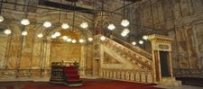 Mohamed Ali Mosque Inside