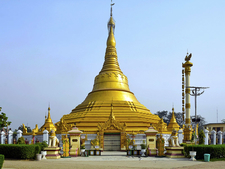 Burmese Golden Stupa In Lumbini