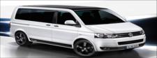 Vw Transport 255870