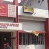 Kalyani Post Office