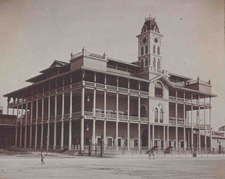The House Of Wonders In The Early 20th Century