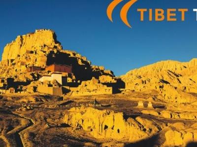 Tibettriphub2