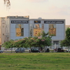 Al Salam Royal Hospital