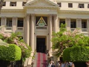 Banha University