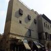 Bashtak Palace Exterior