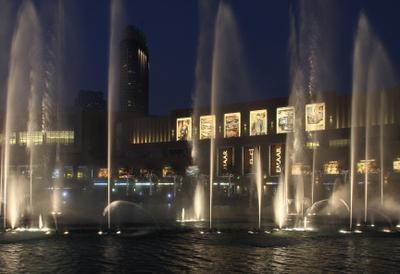 The Dubai Fountain At Dusk