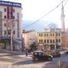 Artvin City Center