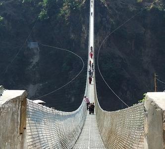 Kushma-Gyadi Bridge