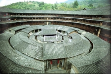 4 Concentric Ring Architecture Of Chengqi Lou