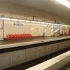 Aubervilliers - Pantin - Quatre Chemins Station