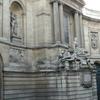 The Fontaine Des Quatre-Saisons