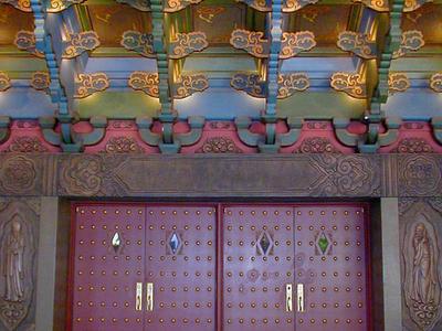 5th Avenue Theatre Entry