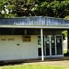 61 Gaillard Hwy Gamboa Post Office