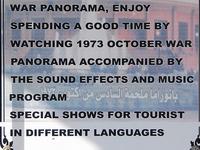 6 de outubro Panorama