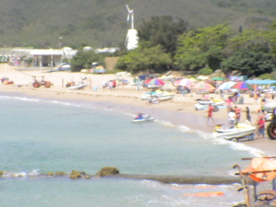 A Beach In Kenting Henchun
