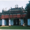 Abhayapuri Rajbari