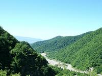 Absheron National Park