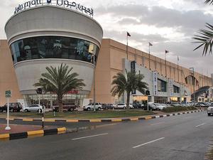 Abu Dhabi Mall.