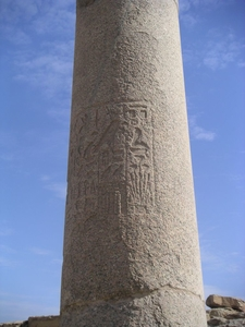 A Column Bearing Sahure's