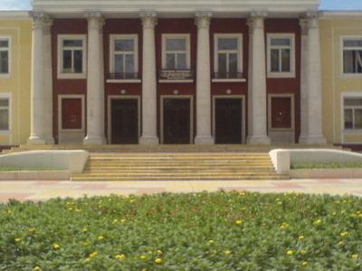 A Cultural Centre In Harmanli.