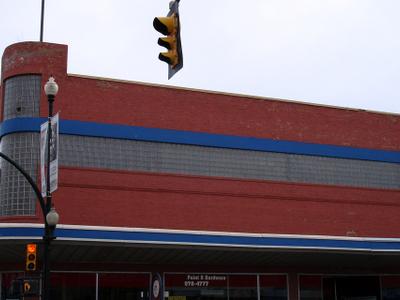 Adilman  Building