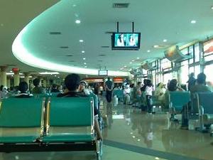 Aeropuerto internacional de Adisucipto