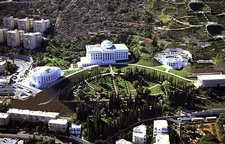 Aerial View Of The Baha I World Centre Buildings