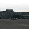 Aeroport Bykovo