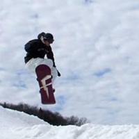 Afton Alps Ski Area