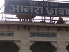 Agra Railway Station
