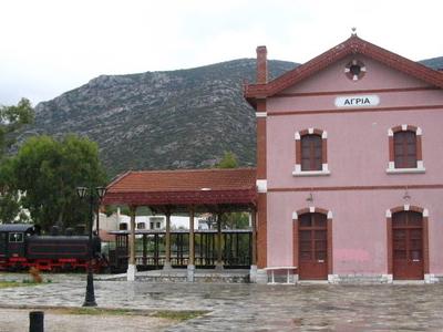 Agria Train Station