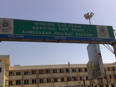 Ahmedabad  Railway Station Main Entrance
