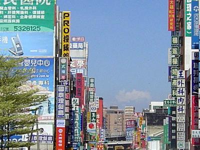 A  Hsinchu Street