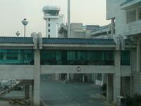 Lijiang Airport