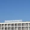 Airport Budapest Terminal