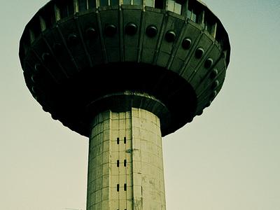 Air Traffic Control  Yerevan