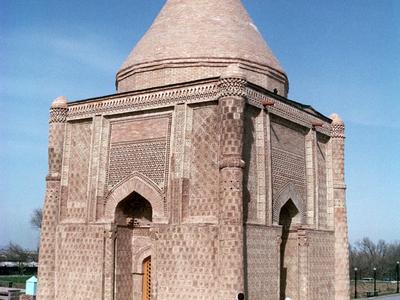 Ayshah Bibi Taraz