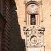 Detail Of Mechanical Clock