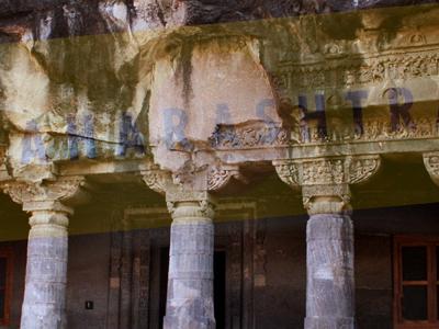 Front View Of Ajanta Caves