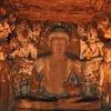 Ajanta & Ellora World Heritage Tour 3 Days