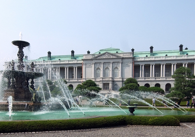 Akasaka Palace And The Fountain