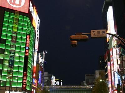 Akihabara  Ishimaru  Night