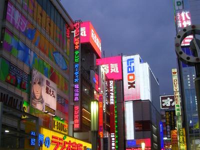 Akihabara 2006